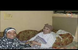مساء dmc - الشيخ حبيب على الجفري ورأيه في حالة الحاجة فاطمة ضحية عقوق الوالدين
