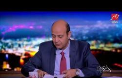 هل جالك حد ممسوس قبل كده؟ .. محمد المهدي استاذ الطب النفسي يجيب