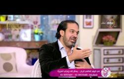 """السفيرة عزيزة - خبير العلاقات الإنسانية """"محمد طلبة"""" يوضح مراحل الحب"""