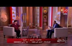 متصلة تصعق عمرو أديب: وجود جوزي أو عدم وجوده مش هيفرق معايا
