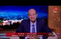 متصلة توافق على زواج زوجها بعد وفاتها وترد على عمرو أديب: أخنقه دنيا وآخرة يعني؟!