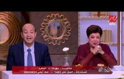 متصلة تفاجئ عمرو أديب.. موافقة إن جوزي يتجوز بعد وفاتي بس أنا مش هتجوز لو مات