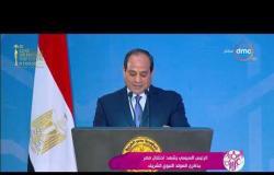 السفيرة عزيزة - الرئيس السيسي يشهد احتفال مصر بذكرى المولد النبوي الشريف