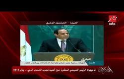 عمرو أديب يقارن بين خطابات الرئيس السيسي من 2015 وحتى 2018 حول تجديد الخطاب الديني