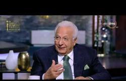 مساء dmc - د. أحمد عكاشة : أكثر ما يسبب انخفاض الروح المعنوية عدم تحقيق التوقعات والأمنيات