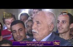مساء dmc - أجواء احتفالية في القاهرة والمحافظات بمناسبة ذكرى مولد النبوي الشريف