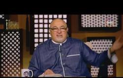 لعلهم يفقهون - الشيخ خالد الجندي: جماعات الشر عجزت أمام الجيش والشرطة ويحاربونا بالشائعات