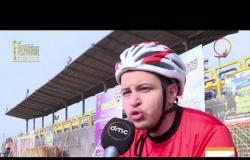 الأخبار - البعثة المصرية للأولمبياد الخاص تستعد للمشاركة في دورة ألعاب أبوظبي 2019
