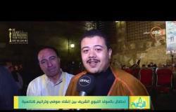 8 الصبح - احتفال بالمولد النبوي الشريف بين إنشاد صوفي وترانيم كنائسية
