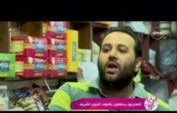"""السفيرة عزيزة - تقرير عن """" المصريون يحتفلون بالمولد النبوي الشريف """""""