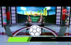 المصري يفاوض صلاح أمين لضمه في يناير