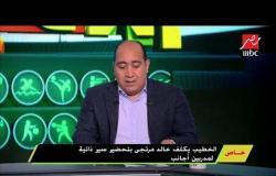 #اللعيب | انفراد: الأهلي يتوصل لاتفاق نهائي مع على غزال