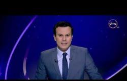 الأخبار - موجز لأهم وآخر الأخبار مع هيثم سعودي - الأربعاء - 21 - 11 - 2018