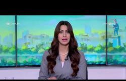 8 الصبح - الرئيس السيسي يستقبل محمد بن سلمان مطلع الأسبوع المقبل