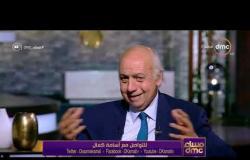 مساء dmc - د.محمد صبحي | ممارسة رياضة المشي ووجود نظام غذائيأمر ضروري لعلاج الدهون |
