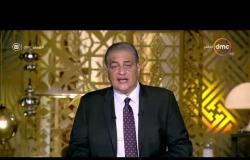 مساء dmc - ضربة أمنية كبيرة توجهها وزارة الداخلية بإحباط مخطط إرهابي والتصدي لعناصر متطرفة