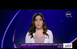 الأخبار - طهران : القواعد الأمريكية وحاملات طائراتها في مرمى الصواريخ الإيرانية