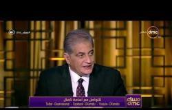 مساء dmc - رئيس البورصة: نحتاج أوراق مالية جديدة لتحقيق الزيادة المطلوبة في أحجام التداول