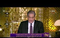 مساء dmc - والدة الشهيد مصطفى خضر تستغيث بالرئيس السيسي لتخليد ذكرى ابنها وإطلاق اسمه على ميدان