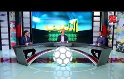 #اللعيب | عمرو زكي : انا سعيد بتجربة حسام حسن الجديدة والاستقرار مفيد لتحسن النتائج