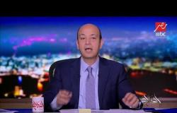 تعليق د. سعد الدين الهلالي على تطبيق تونس قرار المساواة في الميراث
