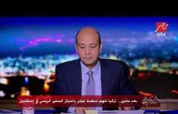 بعد عام من الحادث الإرهابي.. تطوير المنازل والمدارس والبنية التحتية لقرية الروضة بشمال سيناء