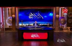عمرو أديب عن الإمارات: أنتم الصديق وقت الضيق