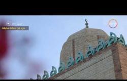 مساء dmc - | عام على استشهاد 305 خلال صلاة الجمعة في حادث مسجد الروضة الارهابي |