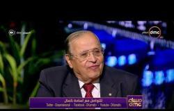 مساء dmc - السفير المصري الأسبق بالسعودية : المصرييين لديهم وعي كامل بما يحدث فى المنطقة