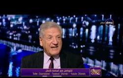 مساء dmc - د/ فخري الفقي : مصر والسعودية هم القطبين في المنطقة الإقليمية العربية