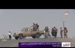 الأخبار - الحكومة اليمنية تضع مبادرة من أربع نقاط  لتسوية الأزمة