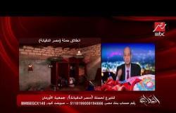 عمرو أديب يتبرع بألف بطانية لحملة #مصر_الدفيانة