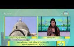 8 الصبح - زكي عابدين : 60 سفارة طلبت أراضي بالعاصمة الإدارية .. ومدينة ذكية للداخلية