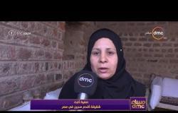 مساء dmc - تقرير ... | صفية ثابت شقيقة أقدم سجين بمصر تروي تفاصيل مخاطبة الرئيس |