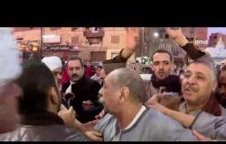 مساء dmc - تقرير ... | الديابات ... قرية أقدم سجين في مصر |