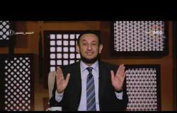 لعلهم يفقهون - الشيخ رمضان عبد المعز يروي قصة أول رجل يأخذ كتابه بشماله يوم القيامة