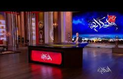 أمين عام المجلس الأعلى للآثار يعلق على واقعة تصوير  سائح فيديو فاضح أعلى الهرم الأكبر