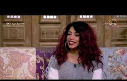 """السفيرة عزيزة - لقاء مع .. """" دينا عبد المقصود """" أول بطلة مصرية في كمال الأجسام"""