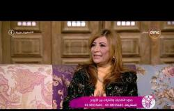 السفيرة عزيزة –  آسر ياسر : الإبتسامة أجمل ميكب بيحبه الراجل .. الست السعيدة بتجذب الراجل لعالمها