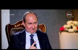 مساء dmc - وزير التجارة والصناعة : اجراءات الوزير السابق بشأن الواردات كانت وقتية