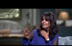 """صاحبة السعادة - المطربه حنان تحكي مقلب حميد الشاعري في أغنية """" أضحك """""""