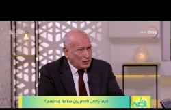 8 الصبح - د/ حسين منصور - ما هي الحملات التنصيحية ؟