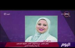 """اليوم - للعام الثاني .. """" جريدة الوطن """" تتصدر """" التفوق الصحفي """" بـ 8 جوائز وشهادة تقدير"""