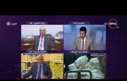 اليوم - الإعلامي عمرو خليل يتصل بالخط الساخن لحماية المستهلك على الهواء مباشرة