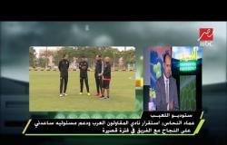عماد النحاس:جيل 2004 في الأهلي لم يترك أي بطولة للمنافسين وكعبه كان عالى على الزمالك