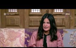 """السفيرة عزيزة - لقاء مع .. """" الطفلة / مها الجوهري """" .. ( مها .. طفلة تتقن إلقاء القصائد العربية )"""