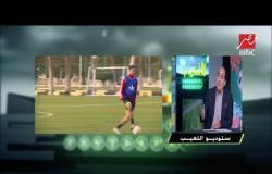 #اللعيب | عماد النحاس: أؤيد الاحتراف لـ طاهر محمد طاهر ومن بعده الانتقال للأهلي