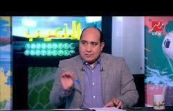 إسماعيل يوسف : محمد صلاح عنده حق يزعل