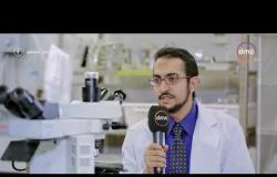مصر تستطيع - دكتور ياسر زهران : يشرح الأدوات التي يستخدمها في تشريح الأنسجة والخلايا