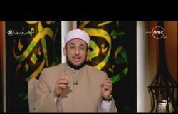 لعلهم يفقهون - الشيخ رمضان عبد المعز: المرأة ظلمت كثيرا في تراثنا والإسلام أنصفها